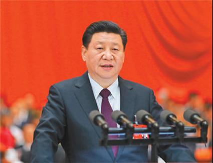 中国共产党第十九次全国代表大会在京开幕