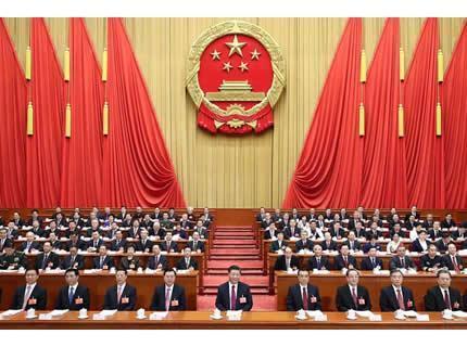 十三届全国人大一次会议在京开幕